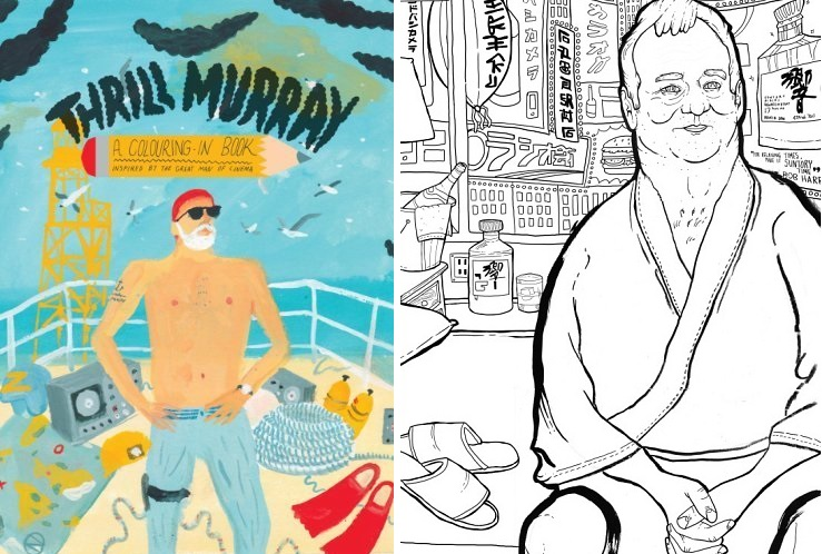 Thrill Murray: Bill Murray Coloring Book Perfect Paperback – Aug 1 2012 by Belly Kids, Amazon.ca